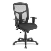 Lorell Executive HighBack Swivel Chair, Black